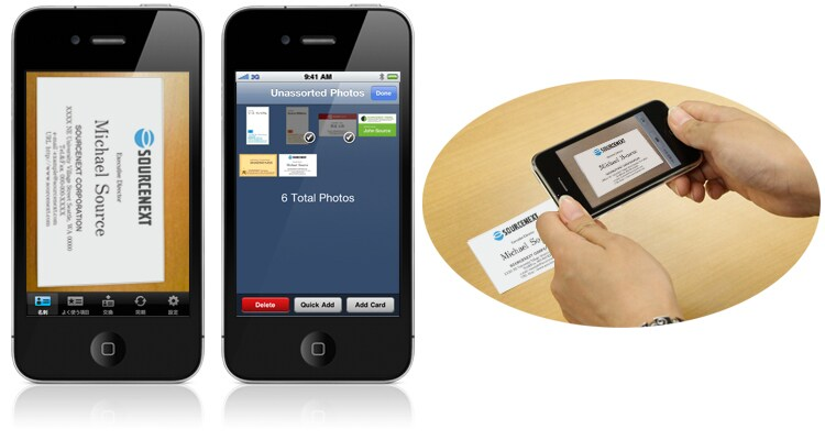 Sourcenext business card manager add new cards reheart Images