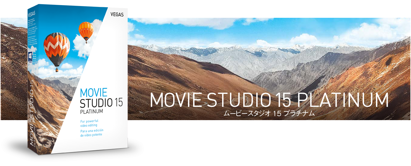 Movie Studio 15 Platinum