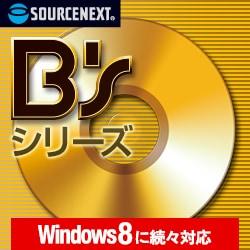B's Recorder 12シリーズ