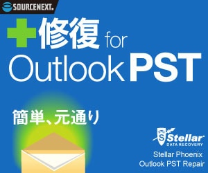 修復 for Outlook PST