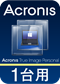 Acronis True Image Personal 1台用