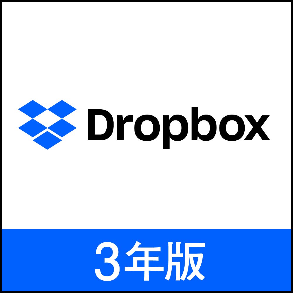 【17%OFF】Dropbox Plus