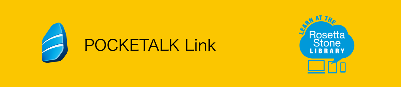 POCKETALK Link
