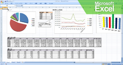 ThinkFree Office (Microsoft Office 2013対応版):Excel