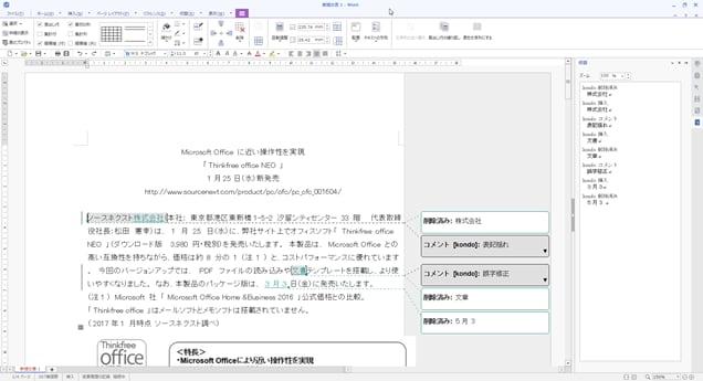 囲い文字作成 pdf