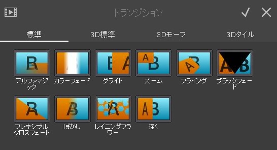 Fastcut3-22